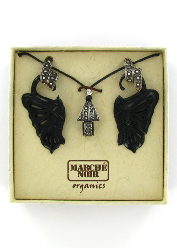 $75 or More REWARD 22-Black Butterflies (Limit 10)