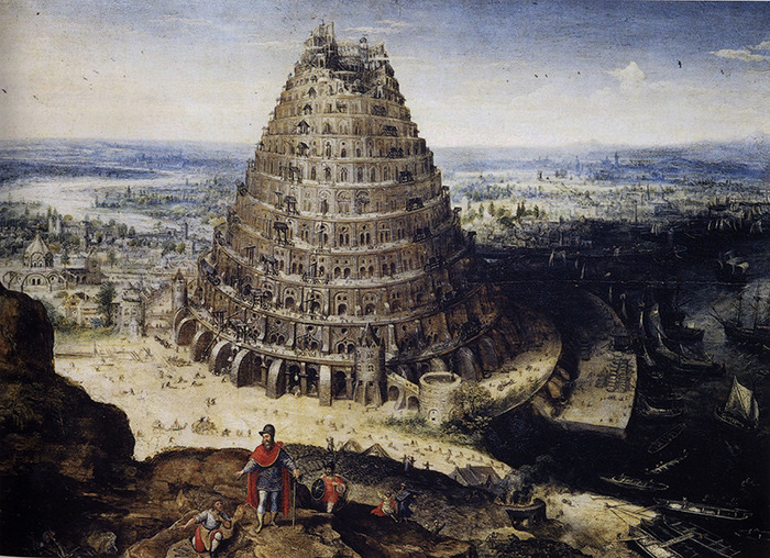 """Tower of Babel""  Lucas van Valckenborch 1594"