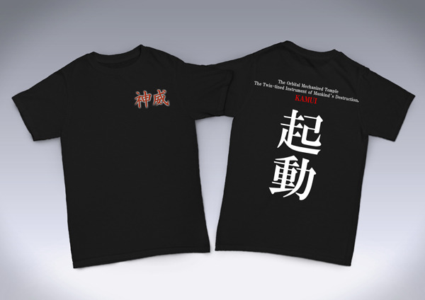 「神威」 Kickstarter限定Tシャツ