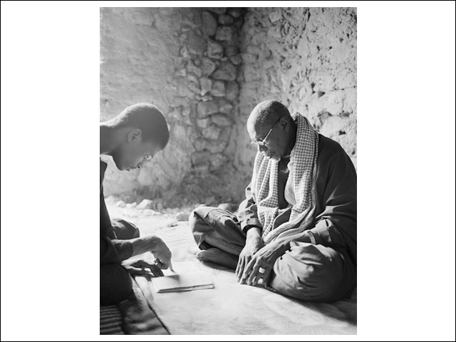 "Cover Photograph of ""333 Saints: a Life of Scholarship in Timbuktu"""