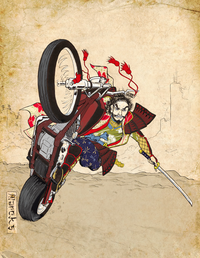 The Motobushi, by Rick Marcks (concept art from the Motobushido game)