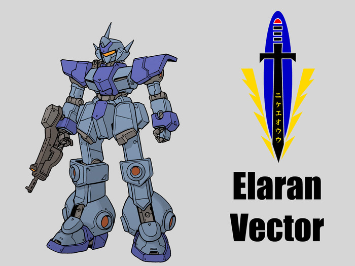 The Elaran Vector by: Mark Simmons