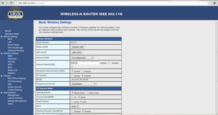 URUK WiFi router  configuration using web browser