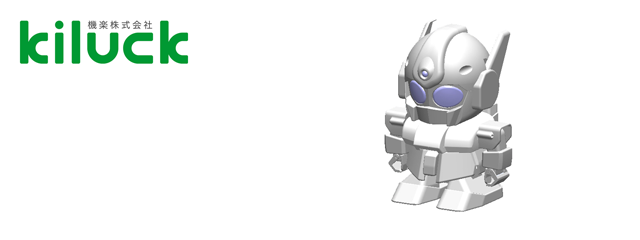 rapiro  the humanoid robot kit for your raspberry pi by