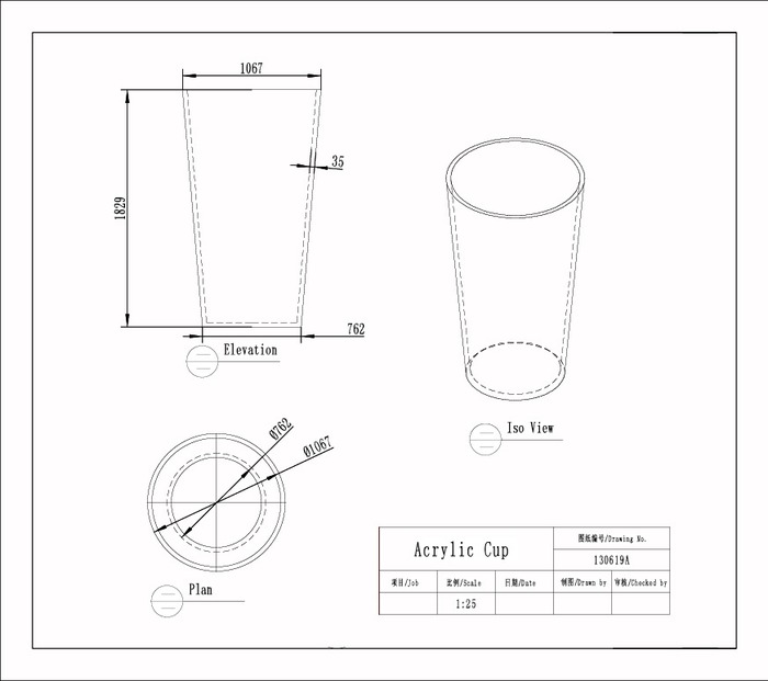 Technical drawing of our Boba cup from our manufacturer.