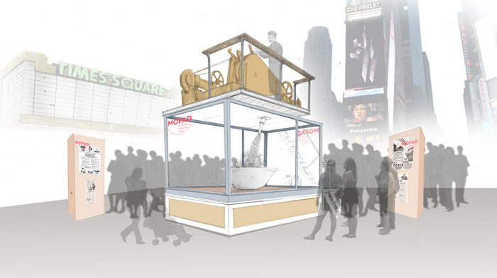 A rendering of the exhibit at one potential location: Times Square. Courtesy of Cycle Architecture.