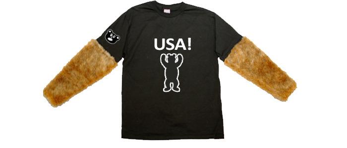 Right to bear arms shirt by flurgen ventures kickstarter for Bear river workwear shirts
