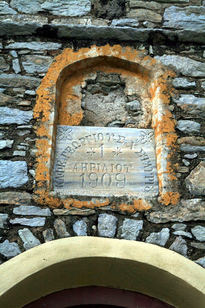 The 1909 plaque that inspired story of The Judas Curse