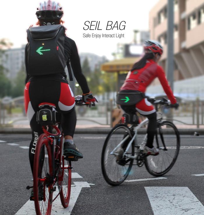 自行車也能打方向燈?這款 LED 背包讓你無「後顧」之憂