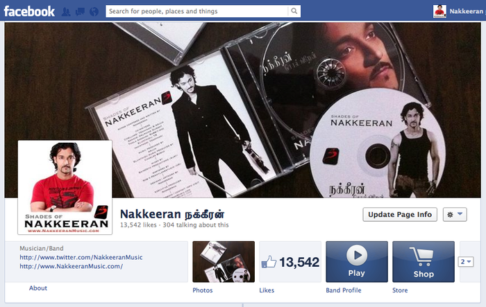 Nakkeeran's Fan Page
