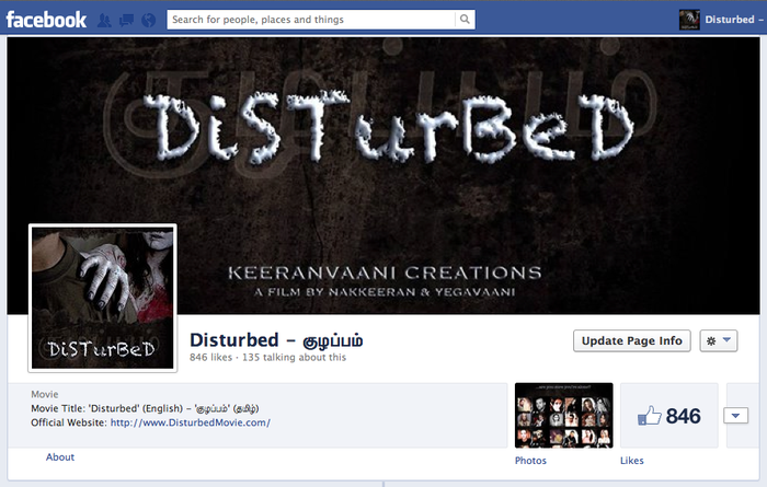 DiSTurBeD Fan Page