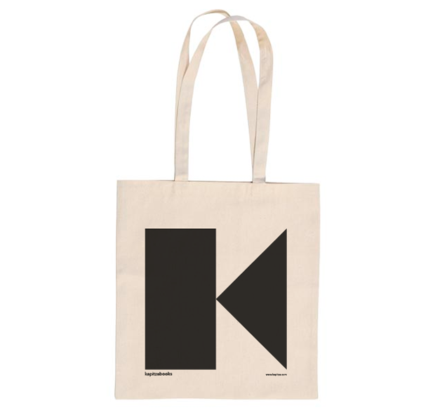 High quality, heavy weight, silk screen printed tote bag, featuring the Kapitza logo.