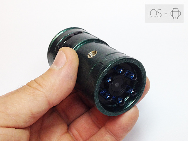 Snooperscope is small and light