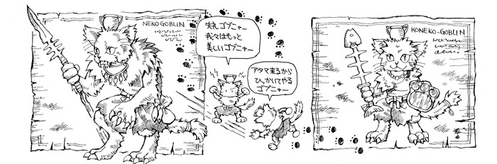 Nekogoblins (Cat Goblins) and Konekogoblins (Kitten Goblins)