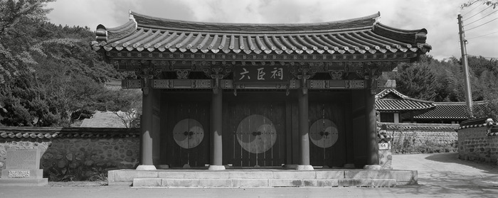 Yukshinsa Shrine, 2013 (7x17 Inch B&W Negative)