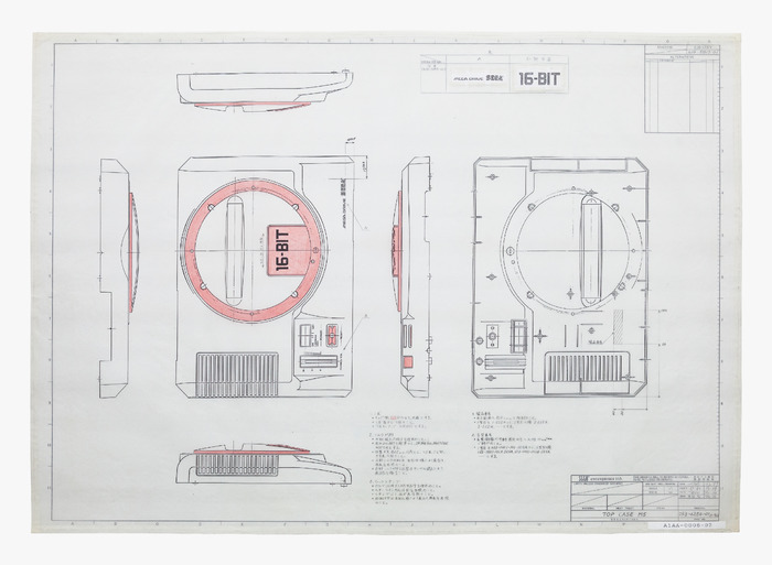 Sega Genesis General Arrangement Drawing