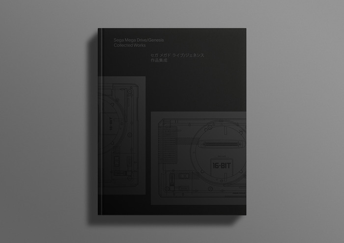 The Book (All designs subject to approval by SEGA)