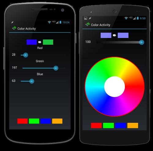 Prototype Android App Screenshots