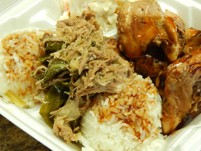 Popular Mixed Plate with Teriyaki Chicken, Kalua Pork and Brisket