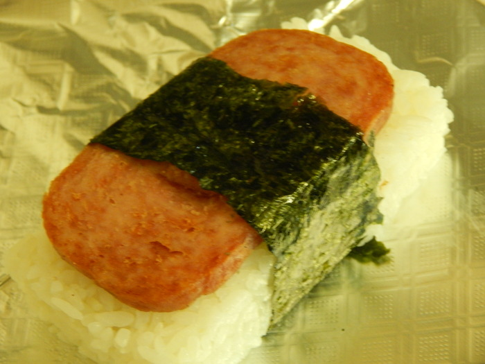 Island Favorite Spam Musubi
