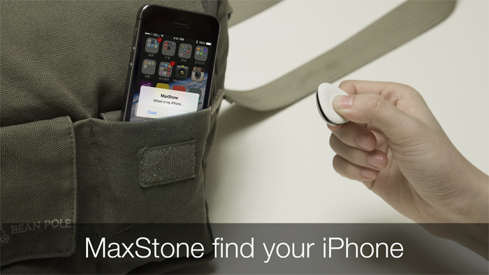 Press the button of MaxStone, iPhone alerts.