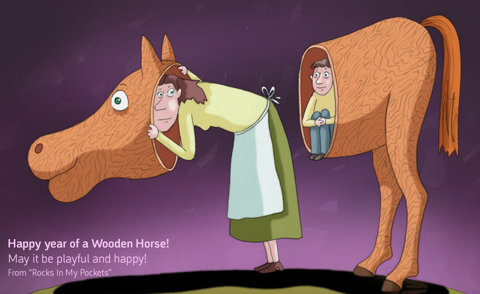 Happy and playful year of a Wooden Horse. Horse around some!