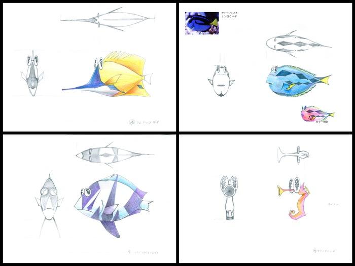 Originally designed fish swim around in your pool table!