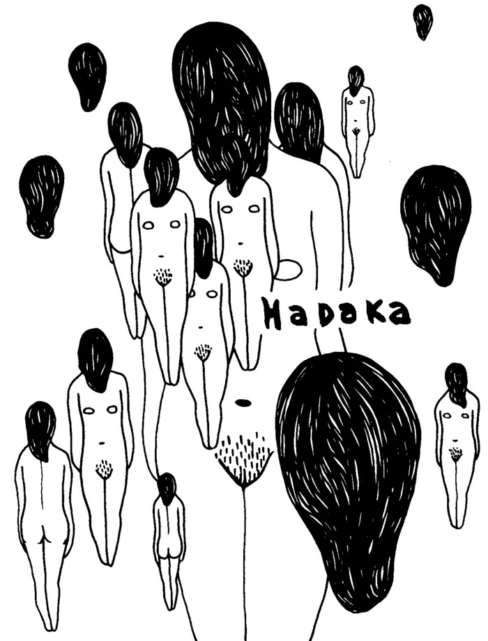 Cover to Hadaka by Erina Davidson