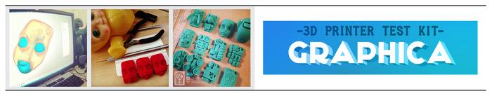 A 'Print & Play' 3D Printer Test Kit - By 3DKitbash.com