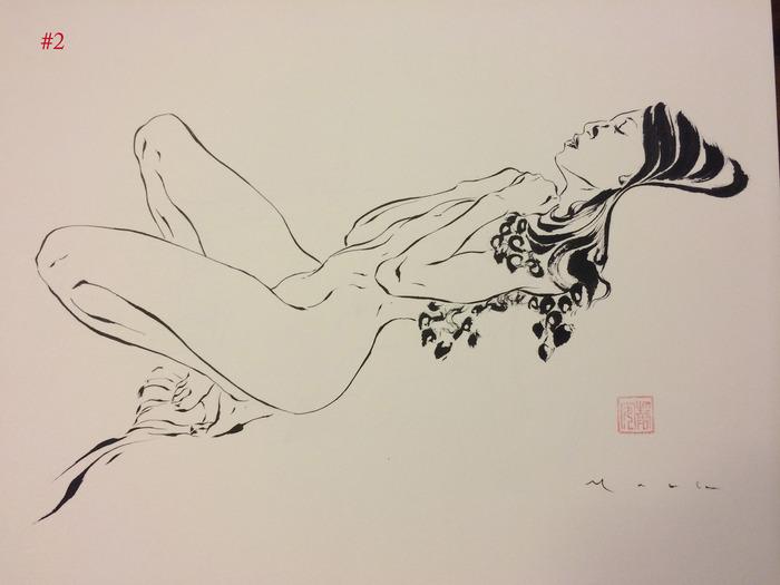 Artwork #2