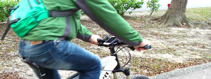 Grip+ on a mountain bike