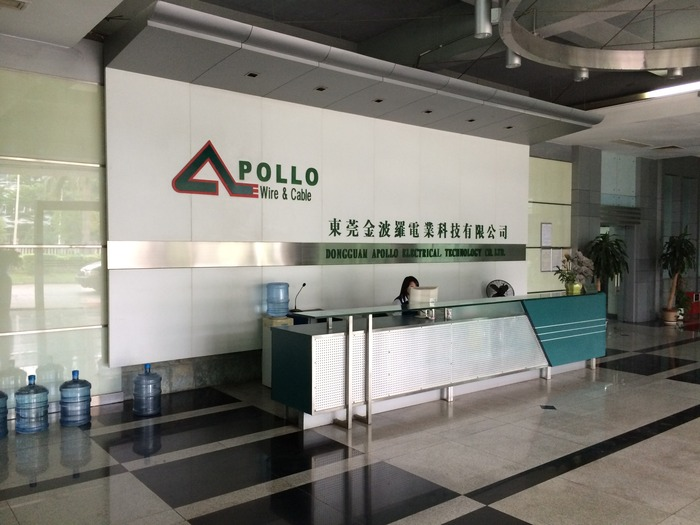 Apollo lobby in Dongguan, China