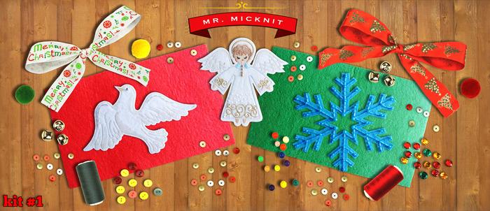 Kit 1- DIY MR MICKNIT STICK-ON HOLIDAY PATCH KIT ($29 PLEDGE)
