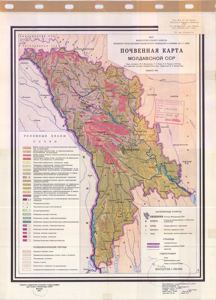 An old map of the Moldavian Soviet Socialist Republic.