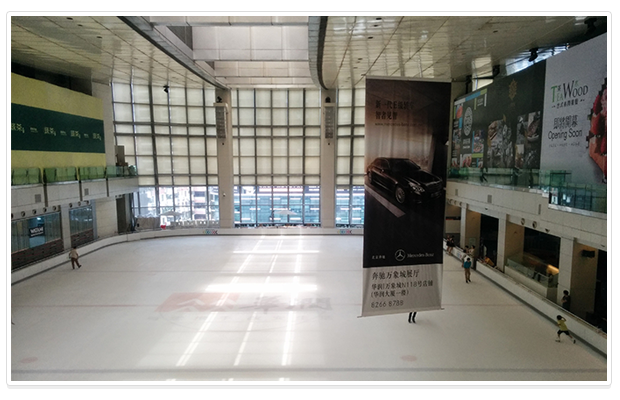 A massive skating rink, ice all year, inside a Shenzhen shopping mall. This is a big place, the new Detroit, and big things happen here...