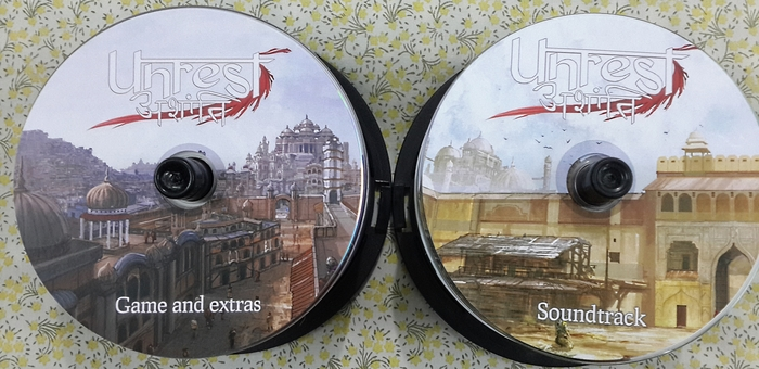 You might be surprised to learn what game is on these discs! But, you know. Probably not.