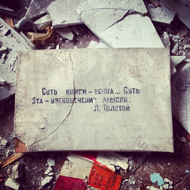 """In the library I found this Leo Tolstoy quote on the floor. """"The meaning of a book is neverending. And this meaning is immortalization of the thought."""""""