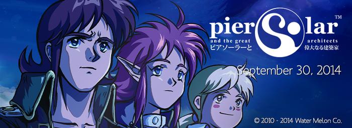 Pier Solar HD sur Kickstarter (Dreamcast,Xbox 360, PC ) - Page 7 72d1d6d4a84003e4108be771e1f60470_large