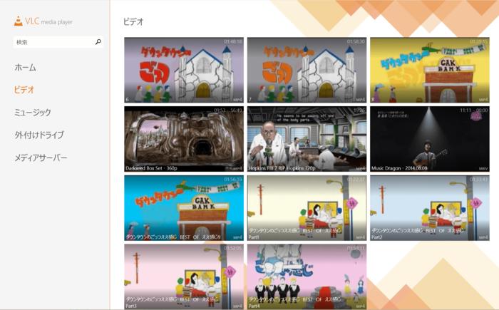Video List JP