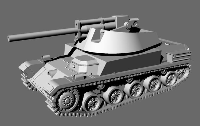80mm Nimrod
