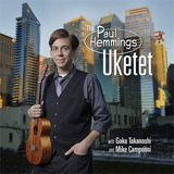 Uketet_cover_web.medium