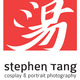 Stephentanglogo.small