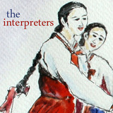 The%20interpreters%20logo.medium