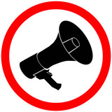 Bullhorn_sillouette_icon.medium