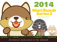 Misri Bunch Series 2 - 2014