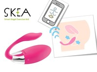 Skea - Smart Kegel Exercise Aid