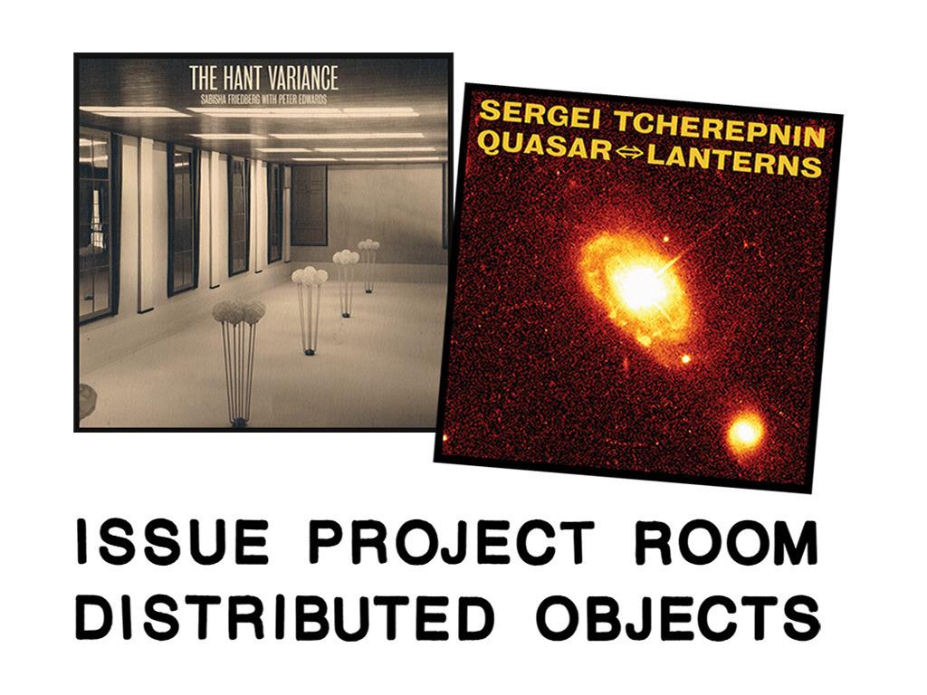 Distributed Objects: Sabisha Friedberg & Sergei Tcherepnin's video poster