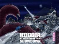 Kodoja: A Kaiju Graphic Novel with a Soundtrack