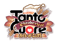 Tanto Cuore: Oktoberfest Edition Card Game