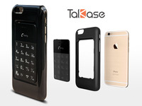 Talkase: the must-have accessory for a mobile lifestyle.